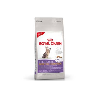 Royal Canin Sterilised App.Control 7+контроль аппетита