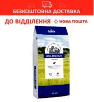 Сухой корм для собак средней активности Бош Дог Премиум (Bosch Dog Premium), 20 кг