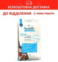 Санабель Киттен (Sanabelle Kitten) корм для котят и беременных кошек, 10 кг