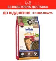Сухой корм для собак Бош Эдалт (Bosch Adult HPC Adult Lamb & Rice), ягненок и рис 15 кг