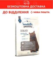 СанабельУринари (Sanabelle Urinary) корм для кошек с чувствительной мочеполовой системой, 10 кг