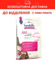 Санабель Домашняя птица (Sanabelle Poultry) корм для кошек домашнего содержания, 2 кг