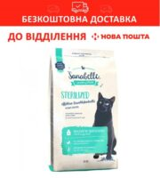Санабель Стерилайзет (Sanabelle Sterilized) корм для стерилизованных и аллергичных кошек, 10 кг
