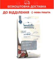 Санабель Лайт (Sanabelle Light) корм для кошек c лишним весом, 10 кг