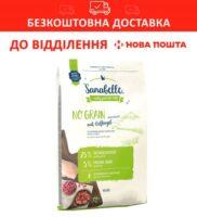 Санабель беззерновой Но Греин (Sanabelle No Grain), корм для кошек гипоаллергенный, 10 кг