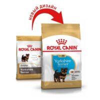 Сухой корм для щенков Роял Канин Йоркшир Терьер Паппи (Royal Canin Yorkshire Terrier Puppy)