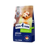 Сухой корм для собак малых пород Клуб 4 четыре лапы (CLUB 4 PAWS PREMIUM), на развес от 1 кг