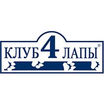 Клуб4Лапы