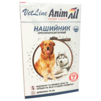 Противопаразитарный ошейник AnimAll VetLine