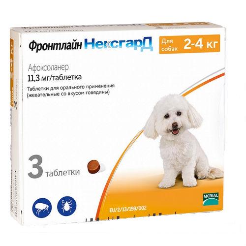 Жевательная таблетка NexGard (Нексгард) от блох и клещей для собак 2-4кг