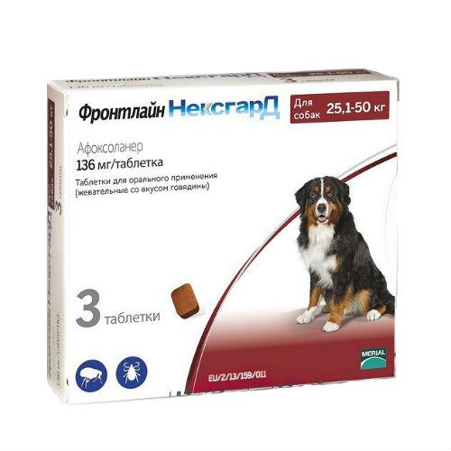 Жевательная таблетка NexGard (Нексгард) от клещей и блох для собак
