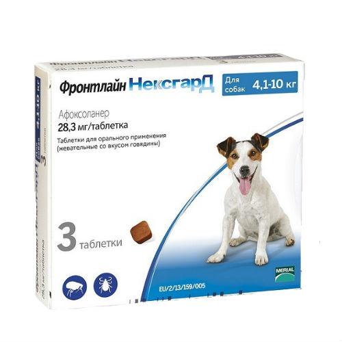 Жевательная таблетка NexGard (Нексгард) от блох и клещей для собак весом 4-10кг