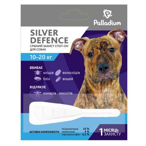 Капли на холку Silver Defence от блох, клещей и комаров для собак весом 10-20