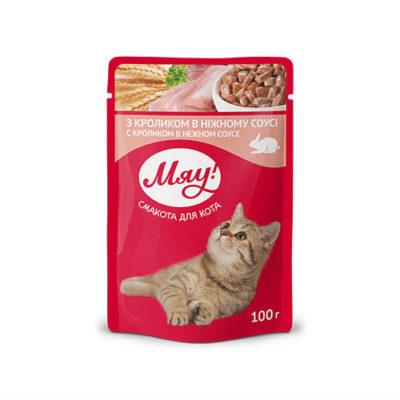 Влажный корм, пауч для взрослых кошек Мяу! кролик в нежном соусе