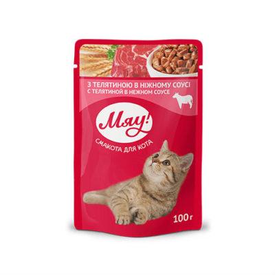 Влажный корм, пауч для взрослых кошек Мяу! телятина в нежном соусе