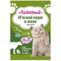 Консерва, пауч Леопольд телятина с сердцем для котов 100гр
