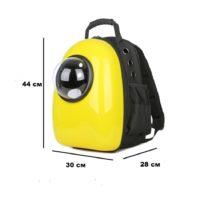 Космический рюкзак-переноска для котов и собак 30х28х44см 77674