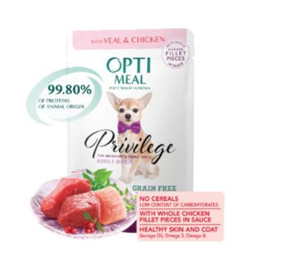 Консервы Оптимил (Optimeal) для собак миниатюрных и малых пород с телятиной и куриным филе в соусе, 85 г