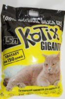 Kotix (Котикс) силикагелевый наполнитель для кошачьего туалета, 15 л