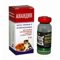 Капли Анандин глазные-интраназальные для кошек и собак