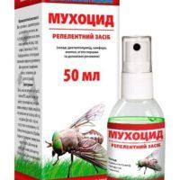 Мухоцид спрей Олкар (O.L.KAR), 50мл