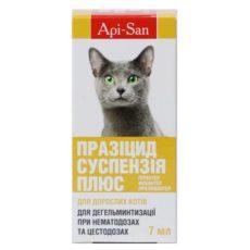 Суспензия Празицид Апи-Сан (Api-San) для взрослых котов, 7 мл