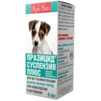 Суспензия Празицид Апи-Сан Плюс (Api-San) для щенков разных пород, 6 мл и 9 мл