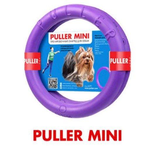 Пуллер Мини (Puller Mini) для собак миниатюрных и некрупных средних пород, 18 см