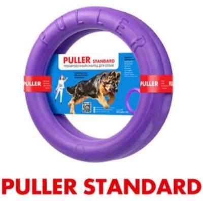 Пуллер Стандарт (Puller Standart) для собак крупных пород, 28 см