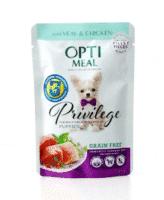 Консервы Оптимил (Optimeal) для щенков миниатюрных и малых пород с телятиной и куриным филе в соусе, 85 г