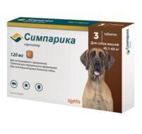 Симпарика (Simparica) таблетки от блох и клещей для собак, 40-60 кг