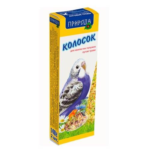 Колосок-лакомство для волнистых попугаев Природа Луговые травы, 140 гр