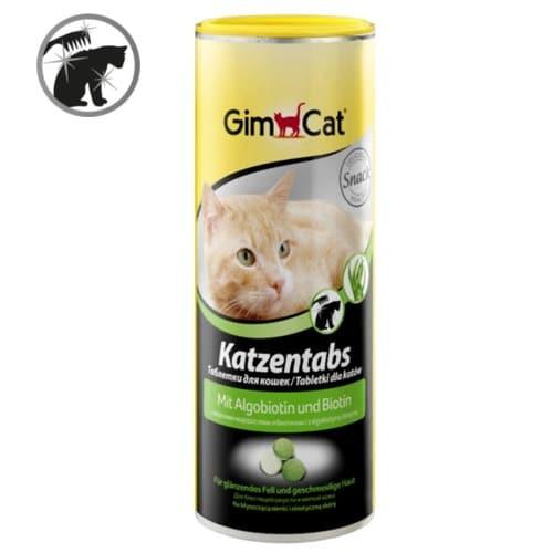 Таблетки-витамины, лакомства Джимкет (GimCat Katzentabs) водоросли и алгобиотин, 425 гр/710 таб