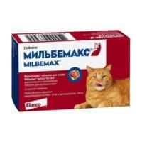 Таблетки от глистов (гельминтов) для котов широкого спектра действия Мильбемакс (Milbemax), от 2 до 8 кг