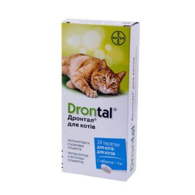 Препарат от глистов (гельминтов) для кошек Дронтал Байер (Drontal BAYER), таблетка
