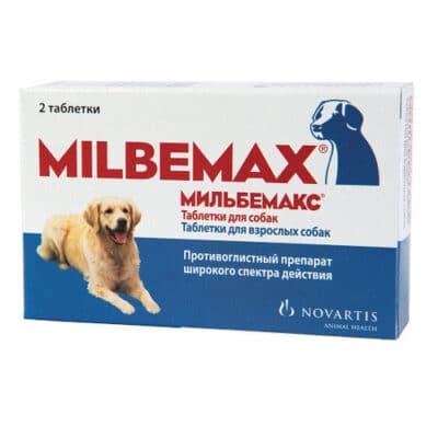 Таблетки от глистов (гельминтов) для собак широкого спектра действия Мильбемакс (Milbemax), от 5 до 25 кг