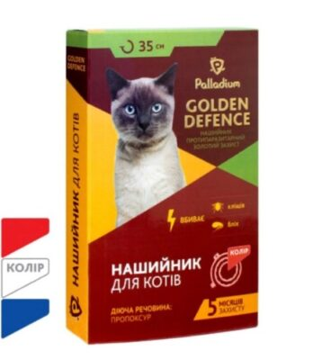 Ошейник от блох и клещей для кошек Палладиум Голден Дефенс (Palladium Golden Defence), 35 см