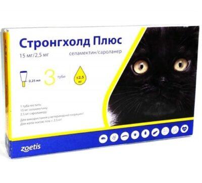 Капли на холку от паразитов разного вида для кошек Стронгхолд Плюс (Stronghold Plus), до 2,5 кг
