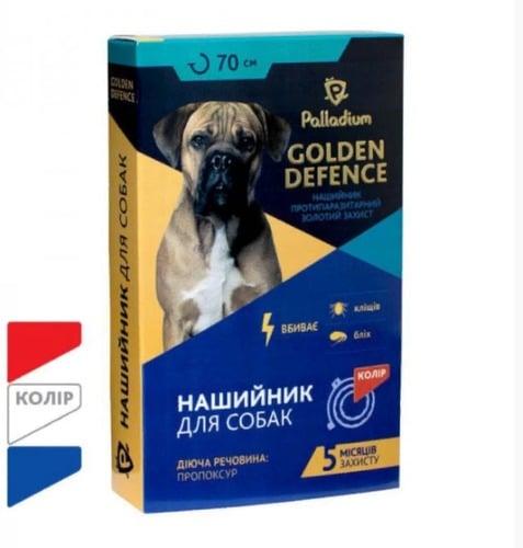 Ошейник от блох и клещей для собак Палладиум Голден Дефенс (Palladium Golden Defence), 70 см