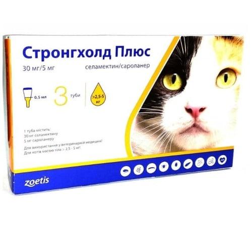 Капли на холку от паразитов разного вида для кошек Стронгхолд Плюс (Stronghold Plus), от 2,5 кг до 5 кг