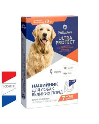 Ошейник от блох и клещей для собак крупных пород Палладиум Ультра Протект (Palladium Ultra Protect), 70 см