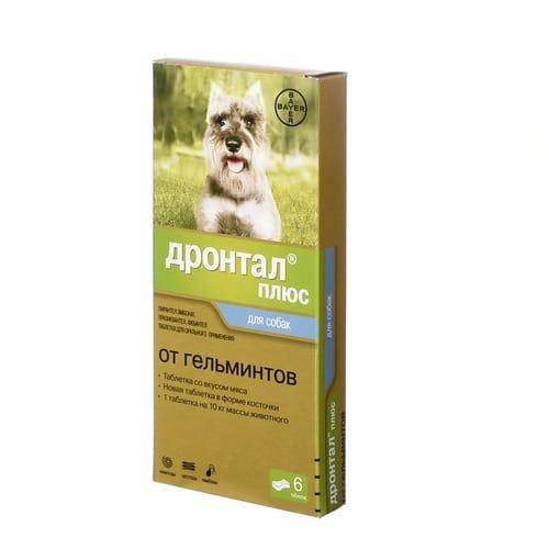 Препарат от глистов (гельминтов) для собак Дронтал Байер Плюс (Drontal BAYER Plus), таблетка со вкусом мяса