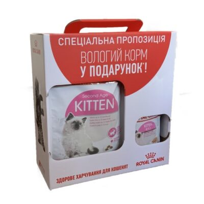 Набор сухой корм 2 кг и 3 пауча в подарок Роял Канин Киттен (Royal Canin Kitten) для котят 4 до 12 месяцев
