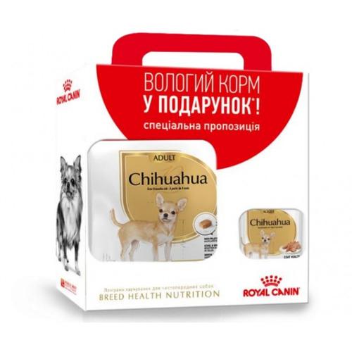 Набор сухой корм для щенков 1,5 кг и 3 пауча в подарок Роял Канин Чихуахуа Паппи (Royal Canin Chihuahua Puppy)