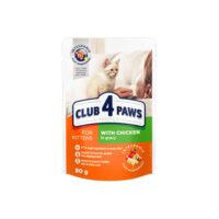Консервированный корм, пауч для котят Клуб 4 четыре лапы (CLUB 4 PAWS PREMIUM) с курицей в соусе