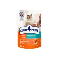 Консервированный корм, пауч для стерилизованных и кастрированных котов Клуб 4 четыре лапы (CLUB 4 PAWS PREMIUM)