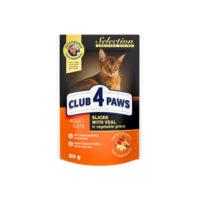 Консервированный корм, пауч для взрослых кошек Клуб 4 четыре лапы (CLUB 4 PAWS PREMIUM) кусочки с телятиной в овощном соусе