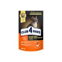 Консервированный корм, пауч для взрослых кошек Клуб 4 четыре лапы (CLUB 4 PAWS PREMIUM) с кроликом и индейкой в овощном соусе