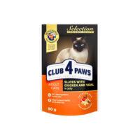 Консервированный корм, пауч для взрослых котов Клуб 4 четыре лапы (CLUB 4 PAWS PREMIUM) с курицей и телятиной в желе для привередливых котов
