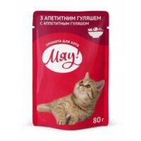 Влажный корм, пауч для взрослых кошек Мяу! с аппетитным гуляшом